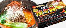 担々麺通販